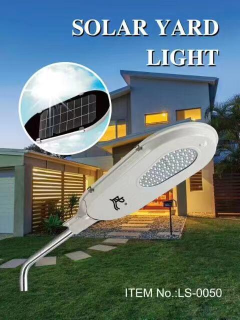 高杆灯,AC路灯,太阳能路灯
